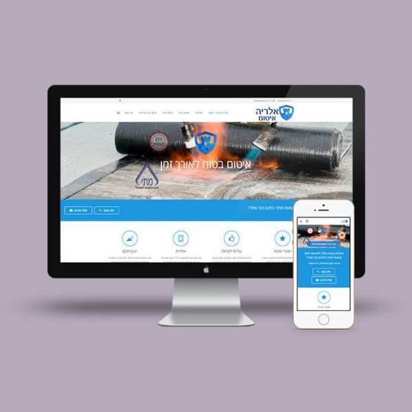 בניית אתרים לעסקים אלריה איטום