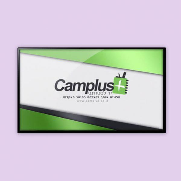אנימציית אפטר אפקטס – קמפלוס לוגו