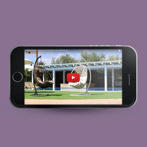 סרטון וידאו ל׳אביגד עבודות עץ׳ #1