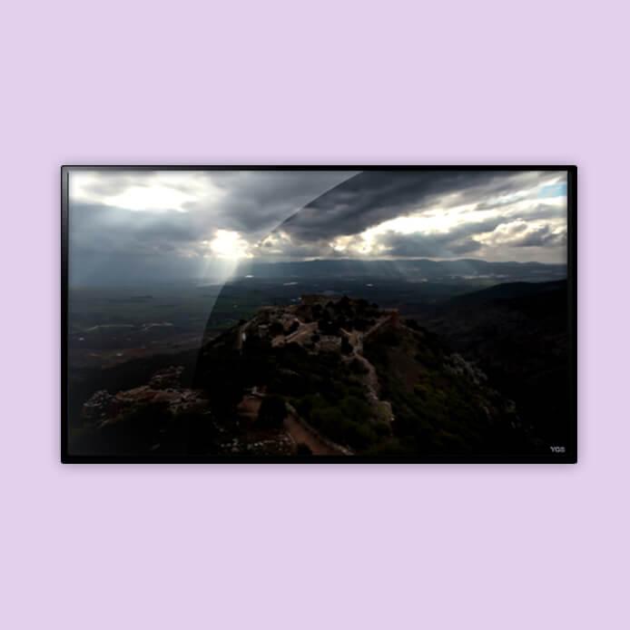 אפטר אפקט ארץ ישראל היפה
