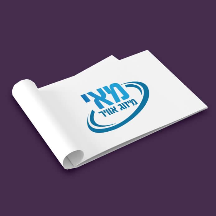 עיצוב לוגו מאי מיזוג אוויר