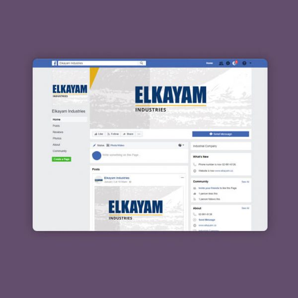 קידום בפייסבוק אלקיים