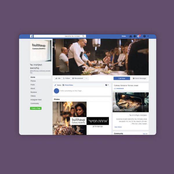 ניהול דף פייסבוק בולטהאופ