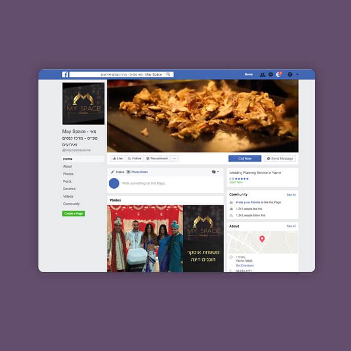 שיווק בפייסבוק מיי ספייס
