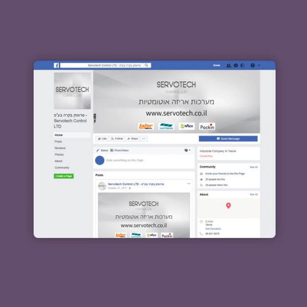פייסבוק Servotech