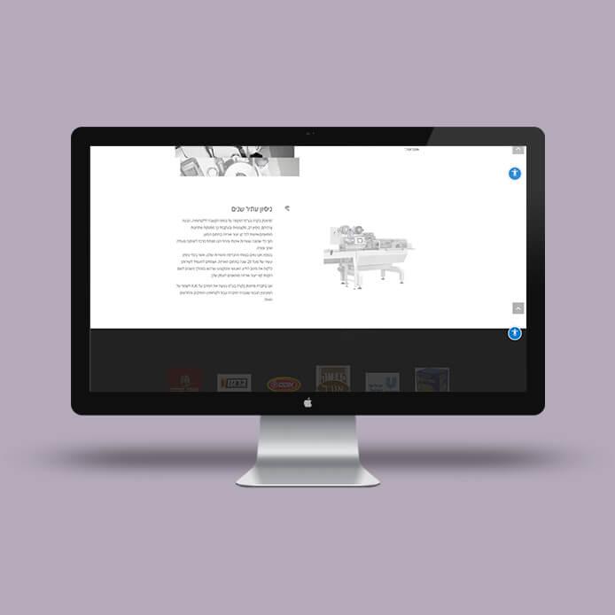 בניית אתרים לעסקים סרווטק 4