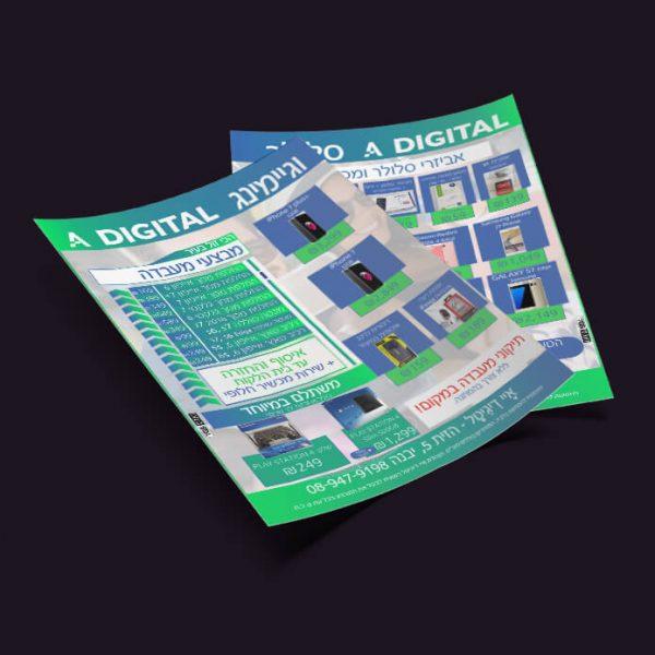 A Digital – פלייר