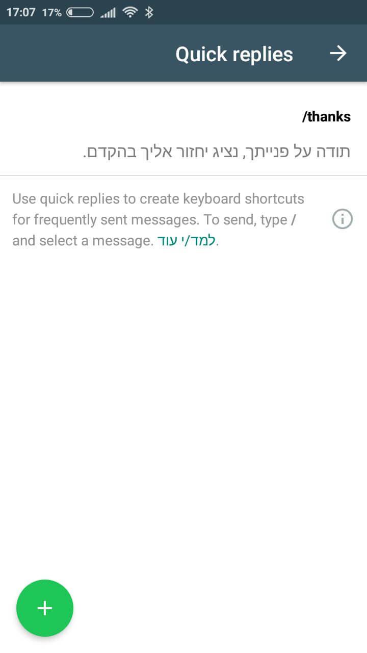 הודעת לא נמצא